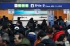 설 연휴 코레일 승차권 86만석 판매…예매율 47%