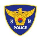 성남시자원봉사센터 3년간 '실적 뻥튀기'… 경찰에 덜미