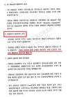2003년엔 김성우, 2008년엔 이상은…MB, 다스 실경영자 왜 말 바꿨나