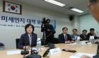 [2018 업무보고]석탄화력 가동 줄인다…미세먼지 환경기준 강화