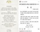 """""""사촌오빠도 고맙다""""...文대통령 세심한 축전에 이상화도 '좋아요'"""