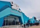 '지구촌 겨울 축제' 17일간 열전 마무리…'활짝' 웃은 유통업계