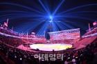 [평창결산 ②] ICT올림픽 '세계 최초 5G 기술로 화려한 볼거리'
