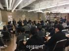 """""""간편결제 오프라인 확산, PG 활용 활성화돼야"""" 토론회 한 목소리"""