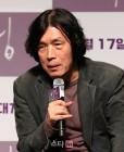"""'버닝' 이창동 감독 """"전종서 캐릭터, 실제 청년들의 모습"""""""
