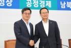 """與 """"3조 일자리 안정자금 확대""""..축소 검토하던 김동연 '딜레마'(종합)"""