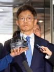 """안태근 재판 칸막이 뒤에서 증언한 서지현…""""손바닥으론 하늘 못가려"""""""