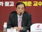 김병준, 한국당 비대위원장 낙점…17일 전국위 추인