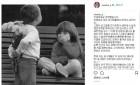 박한별 결혼전 '혼전임신' 당당…극구 부인하던 ' ○○○'과 대비