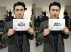 """'투깝스' 종영, 이시언 """"작품 통해 다른 모습 보여드릴 수 있어 행복"""""""