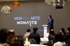 모나미, 초등 인문학 융합 체험 프로그램 '모나르떼' 런칭