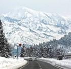 도시의 긴 터널을 빠져나와, 雪國으로…
