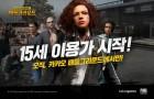 '배그'와 '천애명월도' 대박 행진..침체됐던 PC게임 개발 붐 오나