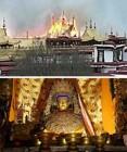 1300년 된 티베트 성소 '조캉사원', 의문의 큰불… 중국은 SNS 통제