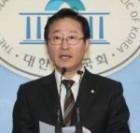 """박범계 """"우병우 징역 2년 6개월, 최순실의 1/10…혼란스러워"""""""