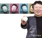 """[취재후]선동열 """"일본 야구가 강한 게 아니라 우리가 약해진 것"""""""