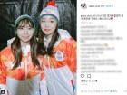 """최다빈·김연아, 평창 패럴림픽 성화 봉송 인증샷 공개…""""대박 투샷"""""""