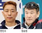 동메달 아이스하키 주장 한민수 '홀가분한 은퇴'