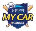 'LG 지드래곤' 신바람 구원쇼… 김지용 연일 위기탈출 완벽투