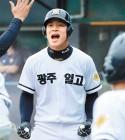 뒤집히자 다시 뒤집은 9회… 광주일고 '16강 포효'