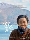 손숙 주연 영화 '꽃손: 애이불비', 춘사영화제 예술영화부문 수상