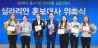 컬링 여자대표팀, 경북도 홍보대사 된다
