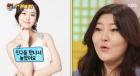 """한혜연 """"김태희, 생일 때 교사 친구들과 북카페 갔다더라"""""""