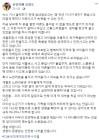 """세월호 유족 """"어린이집 차량사고, 어른들 무책임·나태 속에 아이들 희생"""""""