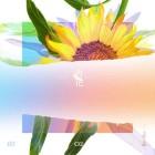 EXID, 숨은 명곡 선보인다…'How Why' 21일 재발매