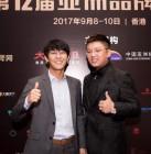 제이준코스메틱,'2017 아시아 국제 브랜드 페스티벌'아시아에서 영향력 있는 10대 브랜드 선정