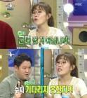 """이민호-수지 결별 예언한 김구라? """"군대 기다리기 힘들 것 같아"""""""