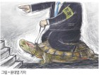 """[환란 20년 한국 경제 현주소]경제 체질개선 못해 '저성장 늪'… """"지금이 구조개혁 적기"""""""