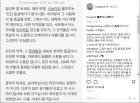 유아인·설현·지민·공효진 등 줄 잇는 스타들의 수험생 응원