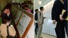 [뉴스+] IMF 시절로 역주행하는 청년실업률…'혹독한 취업난'
