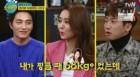 """'인생술집' 옥주현 """"핑클 당시 68kg···지금도 먹성은 못 버려"""""""