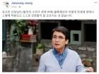 """'스마트 푸' 정재승 교수 """"유시민 블록체인 잘 모른다, 거래소 폐쇄는 최악의 해결방법"""""""