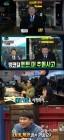 '무한도전' 기상캐스터 조세호, 생방송 중 멘트 충돌…'네네 게임'