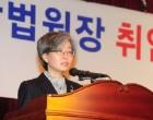 '김명수號' 사법부 첫 정기인사에서 거세진 '여풍'