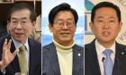 [이슈+] 與 광역선거 '9+α 플랜'… 부·울·경에 달렸다
