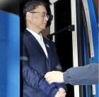 '우병우 차적조회' 등 개인정보 유포한 경찰관 벌금형