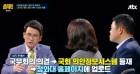 """'썰전' 유시민 나경원 2차전…""""불철저한 것"""" vs """"비판 부적절"""" 격돌"""