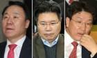 권성동 체포동의안까지…고민 깊어지는 한국당