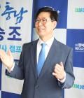 """민주당 양승조 """"미세먼지 대책 마련… 당진·평택 해상수계 문제 해결"""""""