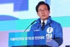 """한국당, 이재명 욕설 녹음파일 공개…""""불법"""" vs """"알 권리"""""""
