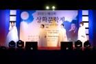'2018 상화문학제' 25일 부터 사흘간 열려