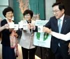 스타벅스, 1회용품 줄이기 위한 캠페인