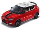 소형 SUV 강자 '티볼리'의 변신… 라인업 'UP'