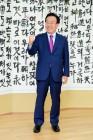 """""""주민은 하늘"""" 목민관 정신… 지자체장 6선 '금자탑' 쌓다"""