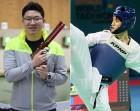 韓 '6연속 2위' 도전… 일본을 넘어라