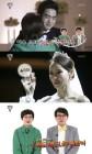 """'살림남2' 최양락, 류필립 결혼식장 눈물에 """"요즘 상갓집에서도 저 정도로는 안 울어"""""""